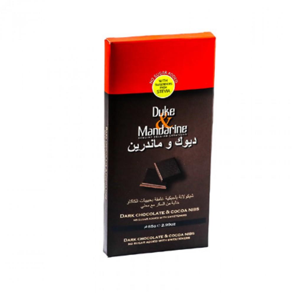 Duke & Mandarine Sugar Free Chocolate Tablet