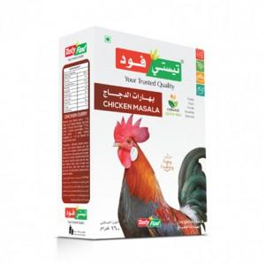 Tasty Food Chicken Masala