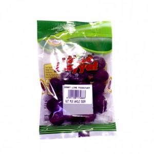 Hayyaf Nutmeg Whole