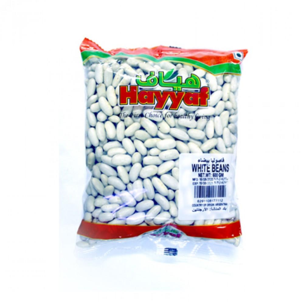 Hayyaf White Beans