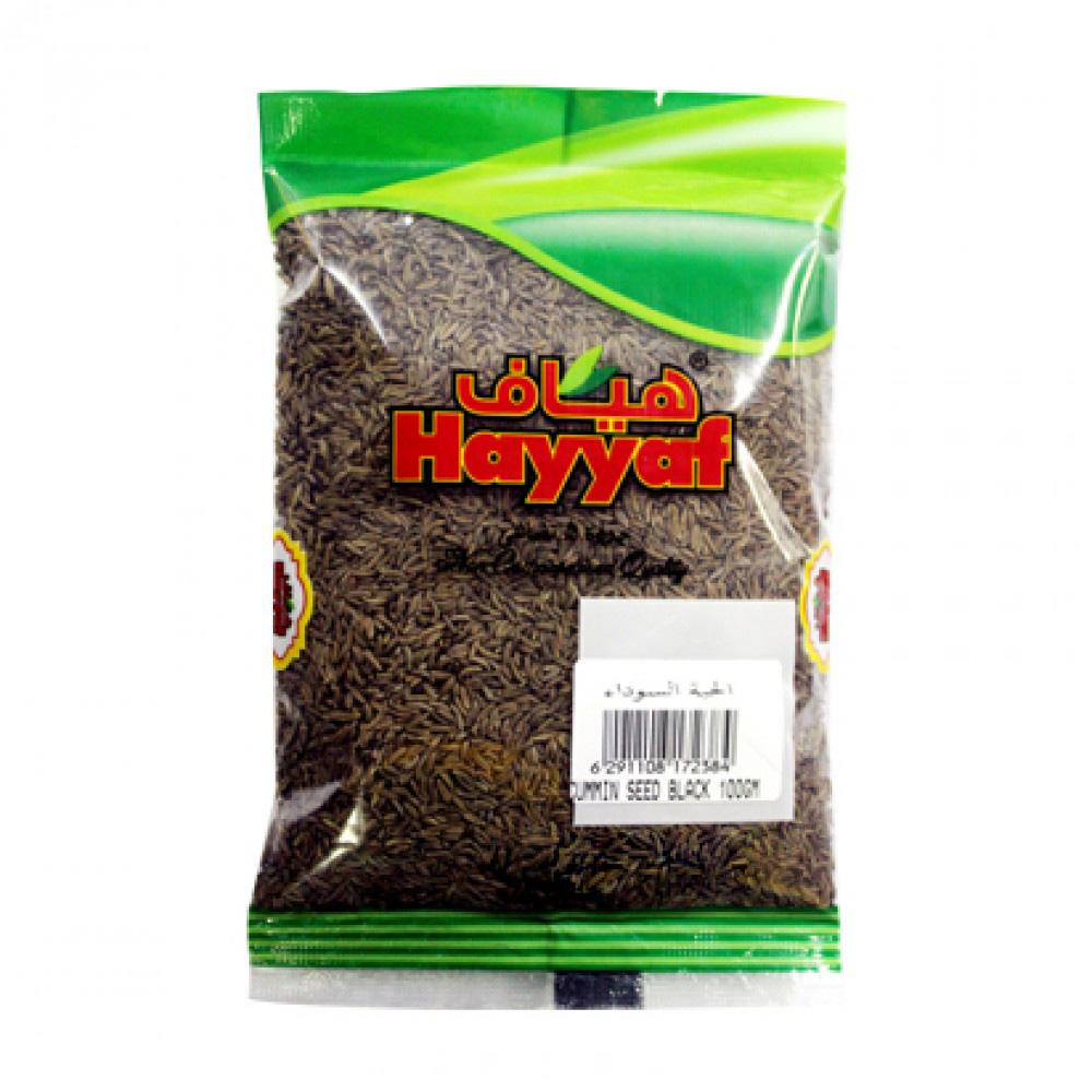 Hayyaf Black Jeera