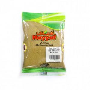 Hayyaf Arabic Masala Powder