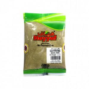 Hayyaf Black Pepper Powder