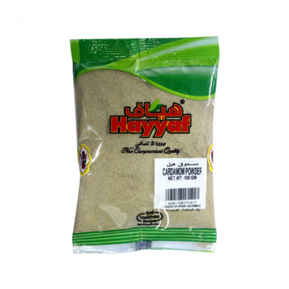Hayyaf Cardamom Powder