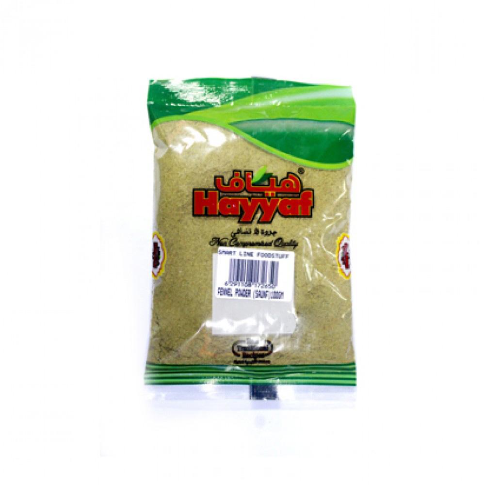 Hayyaf Fennel Powder