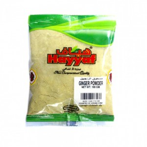Hayyaf Ginger Powder