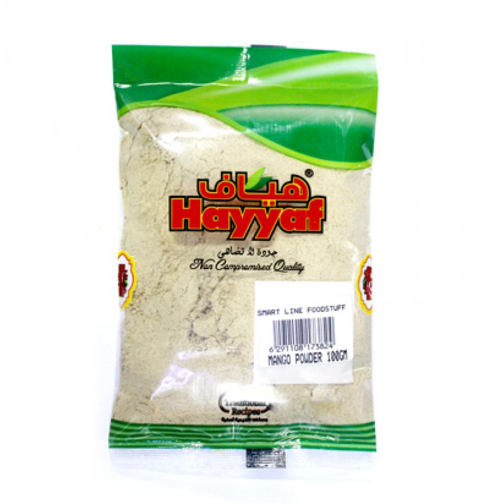 Hayyaf Mango Powder
