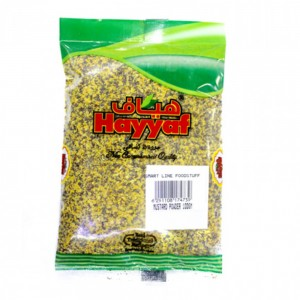 Hayyaf Mustard Powder