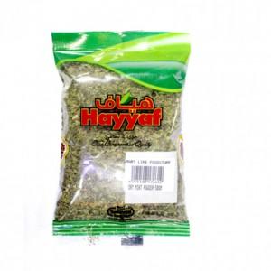 Hayyaf Mint Dry Leaf Powder
