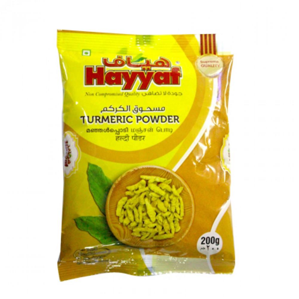 Hayyaf Turmeric Powder