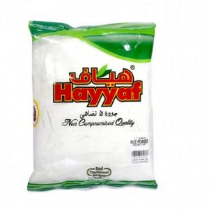 Hayyaf Rice Powder
