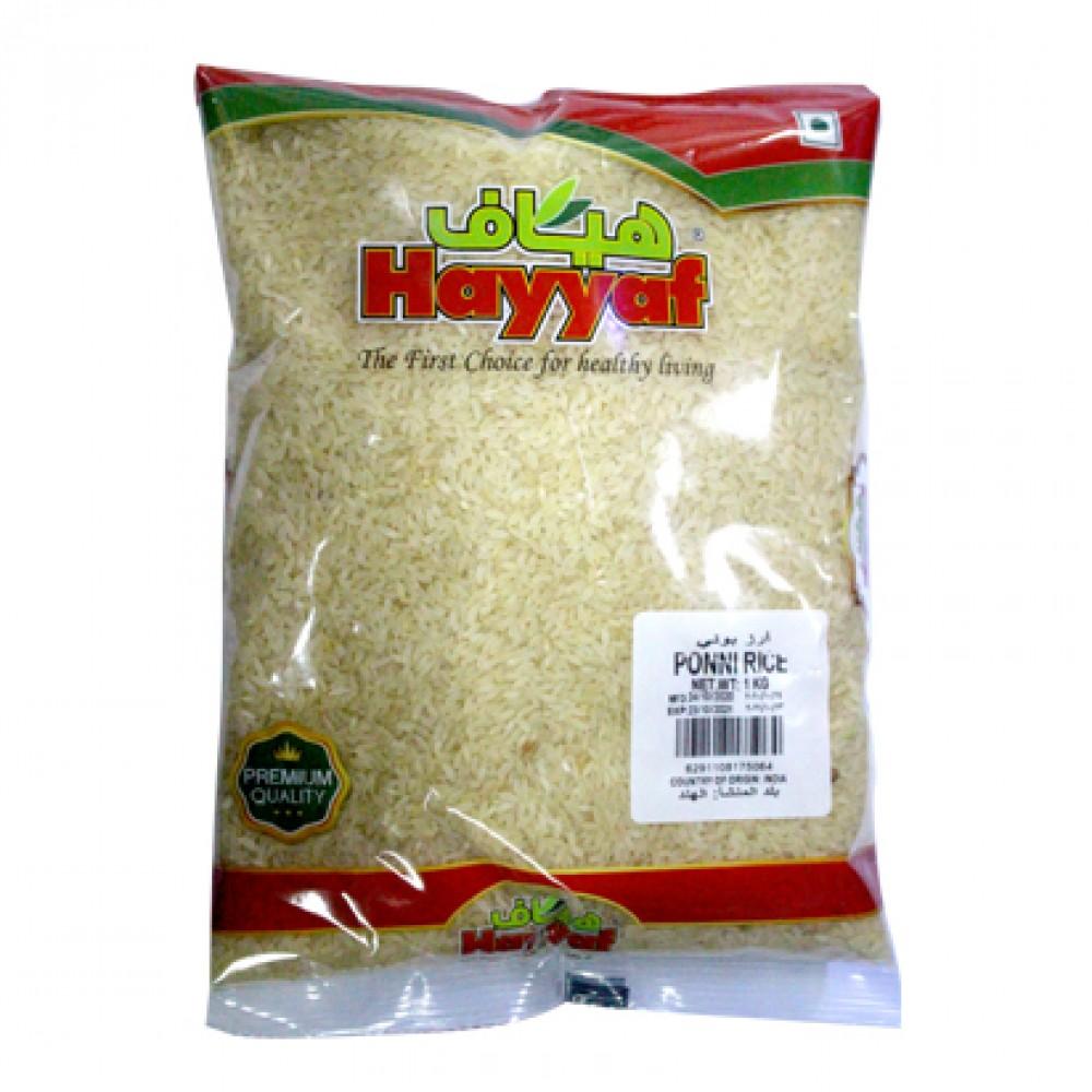 Hayyaf Ponni Rice
