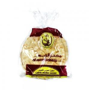 Al Reem Arabic Bread Large