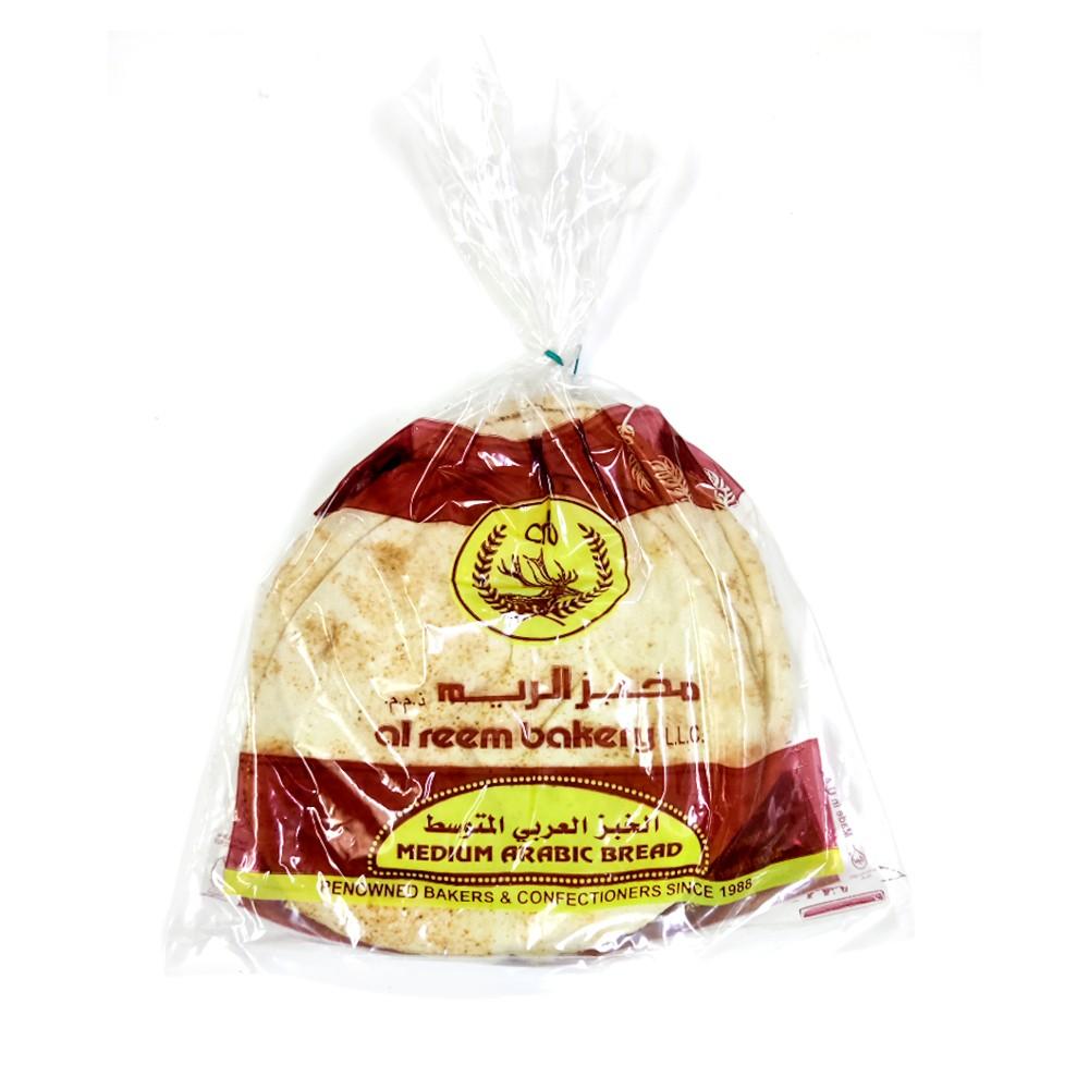 Al Reem Arabic Bread Medium