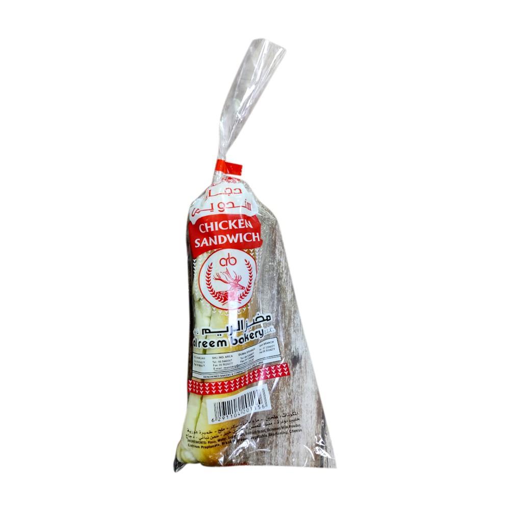 Al Reem Chicken Sandwich Samoon
