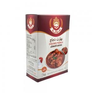 Savanah Chicken Masala