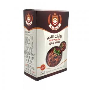 Savanah Meat Masala