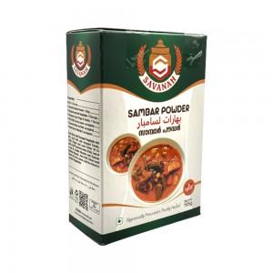 Savanah Sambar Powder