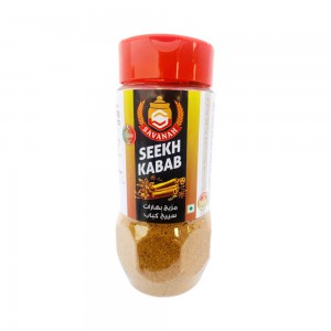 Savanah Seekh Kabab