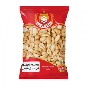 Savanah Peanut Roasted