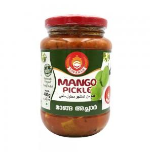 Savanah Cut Mango Pickle