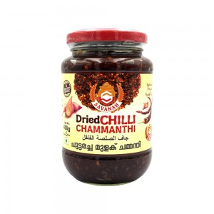 Savanah Dried Chilly Chammanthi