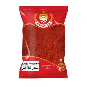 Savanah Chilly Powder