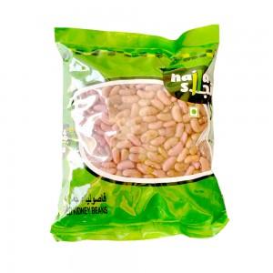 Najla Red Kidney Beans