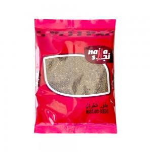 Najla Mustard Seed