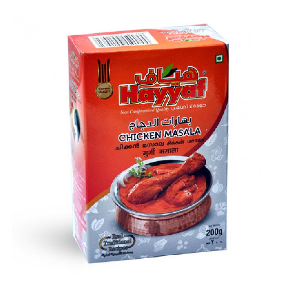 Hayyaf Chicken Masala