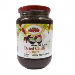 Hayyaf Dried Chilli Kerala