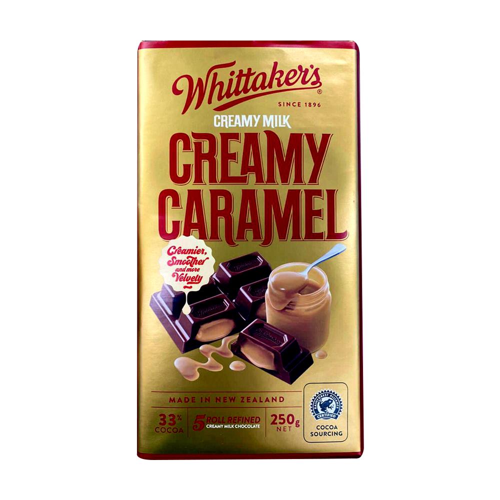 Whittakers 33% Cocoa Creamy Caramel