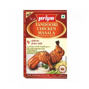Priya Tandoori Chicken Masala Powder