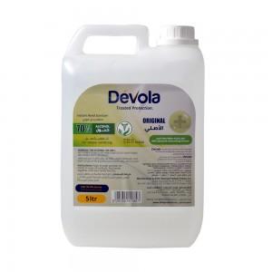 Devola Hand Sanitizer - (Gel)