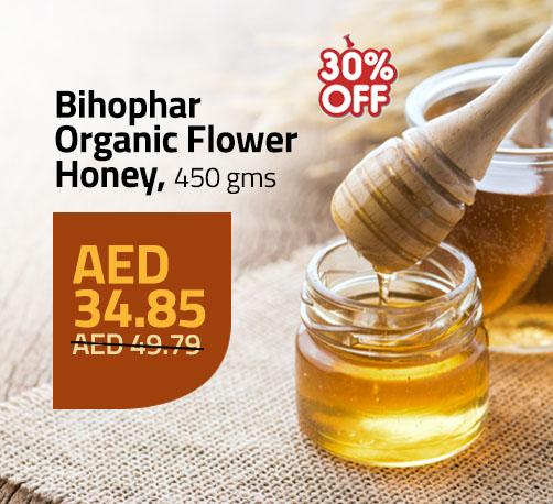 Big offer honey