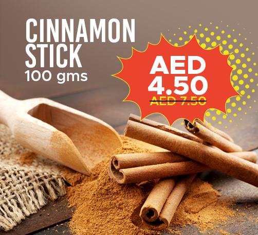 Big offer Najla Cinnamon Stick