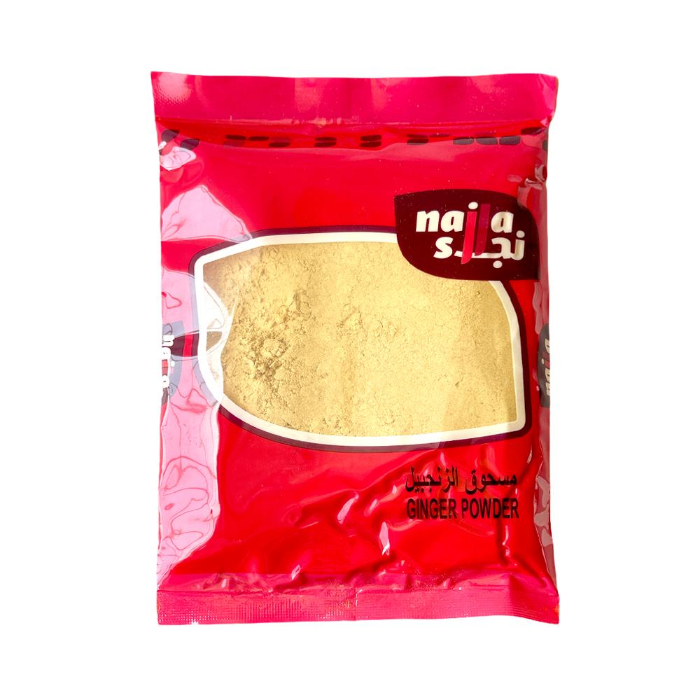 Najla Ginger Powder